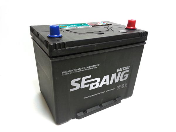 A-map batteries